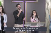 """January 31, 2021 Live from BULGARIAN CHURCH """"NEW LIFE""""-CHICAGO"""